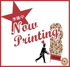now_printing